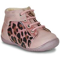 鞋子 女孩 短筒靴 GBB NELLY 玫瑰色 / 黑色