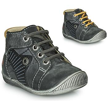 鞋子 男孩 短筒靴 GBB NATALE 灰色
