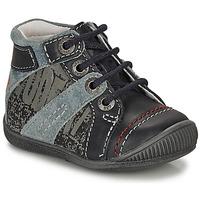 鞋子 男孩 短筒靴 GBB NOLAN 灰色 / 蓝色
