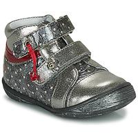 鞋子 女孩 短筒靴 GBB NICOLINE 银灰色