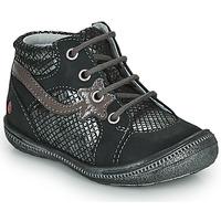鞋子 女孩 短筒靴 GBB NORA 黑色 / 银灰色