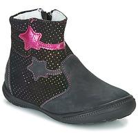 鞋子 女孩 短筒靴 GBB NADIA 黑色 / 玫瑰色