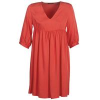 衣服 女士 短裙 Only ONLVICTORIA 红色