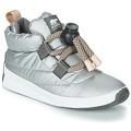 鞋子 女士 短筒靴 Sorel