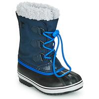 鞋子 儿童 雪地靴 Sorel YOOT PAC NYLON 海蓝色