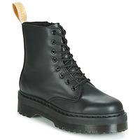 鞋子 短筒靴 Dr Martens VEGAN JADON II MONO 黑色