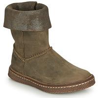鞋子 女孩 都市靴 Ramdam CRACOVIE 卡其色