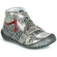 鞋子 女孩 短筒靴 GBB NADETTE 银灰色