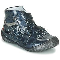 鞋子 女孩 短筒靴 GBB NADETTE 海蓝色