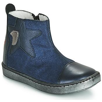 鞋子 女孩 短筒靴 GBB LIAT 海蓝色