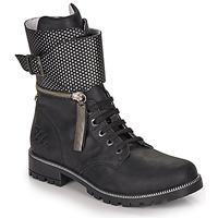 鞋子 女孩 都市靴 Ikks PEGGY 黑色