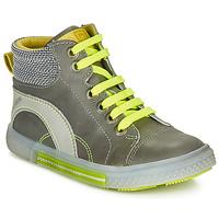 鞋子 男孩 高帮鞋 Catimini PAPYRUS 灰色