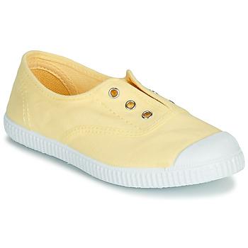 鞋子 女孩 凉鞋 André LES VACANCES 黄色