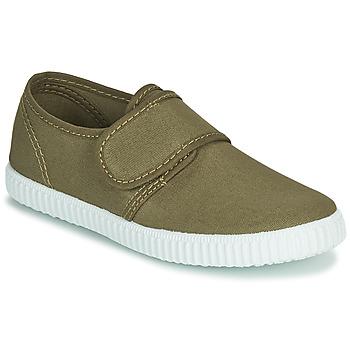 鞋子 男孩 球鞋基本款 André CARGO 卡其色