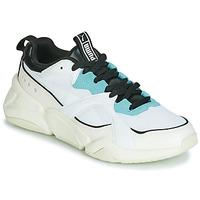 鞋子 女士 球鞋基本款 Puma 彪马 NOVA 2 白色
