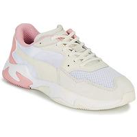 鞋子 男士 球鞋基本款 Puma 彪馬 STORM ORIGIN PASTEL 白色