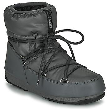 鞋子 女士 雪地靴 Moon Boot MOON BOOT LOW NYLON WP 2 灰色