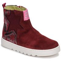 鞋子 女孩 短筒靴 Agatha Ruiz de la Prada 阿嘉莎·鲁兹·德 HOUSE 波尔多红