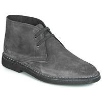 鞋子 男士 短筒靴 Lumberjack BEAT 灰色