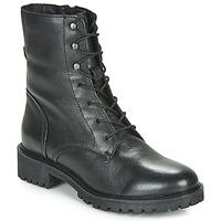 鞋子 女士 短筒靴 Geox 健樂士 D HOARA 黑色