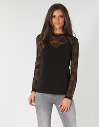 衣服 女士 女士上衣/罩衫 One Step CASTILLA 黑色
