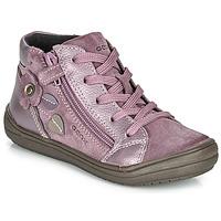 鞋子 女孩 短筒靴 Geox 健樂士 J HADRIEL GIRL 李子色