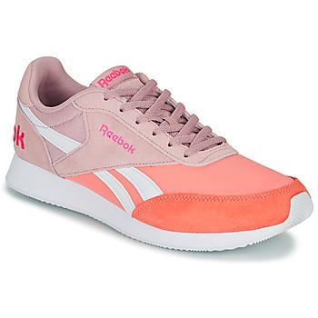 鞋子 女士 球鞋基本款 Reebok Classic ROYAL JOG 灰色