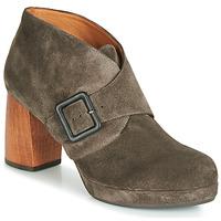 鞋子 女士 短靴 Chie Mihara QUIRINA 灰色