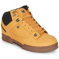鞋子 男士 短筒靴 DVS MILITIA BOOT 棕色
