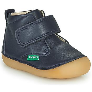 鞋子 儿童 短筒靴 Kickers SABIO 海蓝色