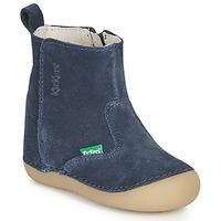 鞋子 儿童 都市靴 Kickers SOCOOL 海蓝色
