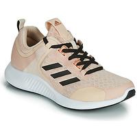 鞋子 女士 球鞋基本款 adidas Performance 阿迪达斯运动训练 EDGEBOUNCE 1.5 W 米色 / 黑色