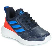 鞋子 男孩 球鞋基本款 adidas Performance 阿迪达斯运动训练 ALTARUN K 海蓝色
