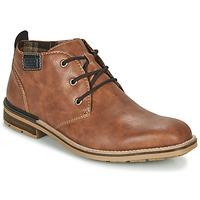 鞋子 男士 短筒靴 Rieker 瑞克爾 BELAM 棕色