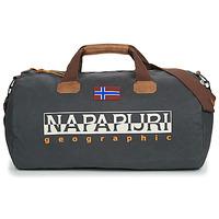 包 旅行包 Napapijri BEIRING 灰色