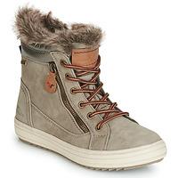 鞋子 女士 雪地靴 Tom Tailor 汤姆裁缝 MARGA 灰色