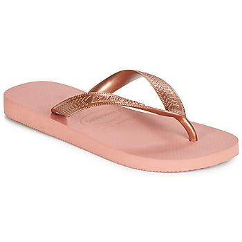 鞋子 女士 人字拖 Havaianas 哈瓦那 TOP TIRAS 玫瑰色