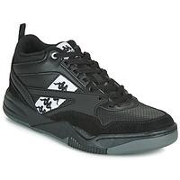 鞋子 男士 球鞋基本款 Kappa 卡帕 BORIS 黑色 / 灰色