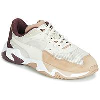 鞋子 女士 球鞋基本款 Puma 彪马 STORM ORIGIN NOUGAT 米色