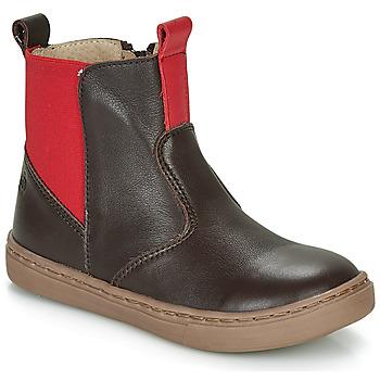 鞋子 男孩 短筒靴 Citrouille et Compagnie JRYNE 棕色 / 红色
