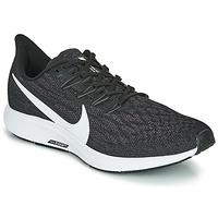 鞋子 男士 跑鞋 Nike 耐克 AIR ZOOM PEGASUS 36 黑色 / 白色