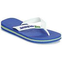 鞋子 兒童 人字拖 Havaianas 哈瓦那 BRASIL LOGO 海藍色