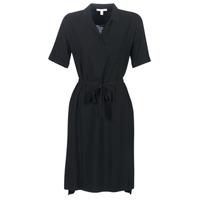 衣服 女士 短裙 Esprit 埃斯普利 079EE1E011-003 黑色
