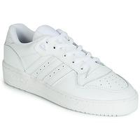 鞋子 球鞋基本款 Adidas Originals 阿迪达斯三叶草 RIVALRY LOW 白色
