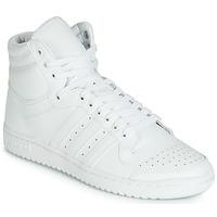 鞋子 男士 高帮鞋 Adidas Originals 阿迪达斯三叶草 TOP TEN HI 白色