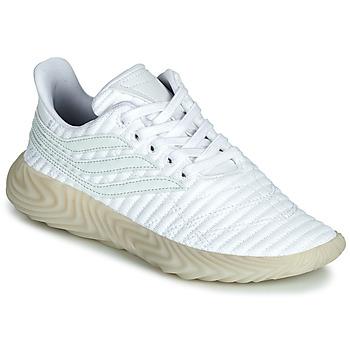 鞋子 男孩 球鞋基本款 Adidas Originals 阿迪达斯三叶草 SOBAKOV J 白色
