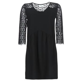 衣服 女士 短裙 Betty London LUUNA 黑色