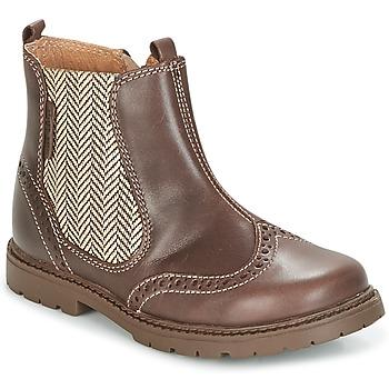 鞋子 儿童 短筒靴 Start Rite DIGBY 棕色