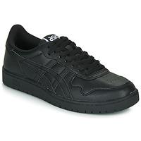 鞋子 男士 球鞋基本款 Asics 亚瑟士 JAPAN S 黑色