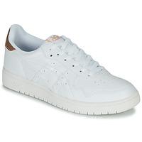 鞋子 球鞋基本款 Asics 亚瑟士 JAPAN S 白色